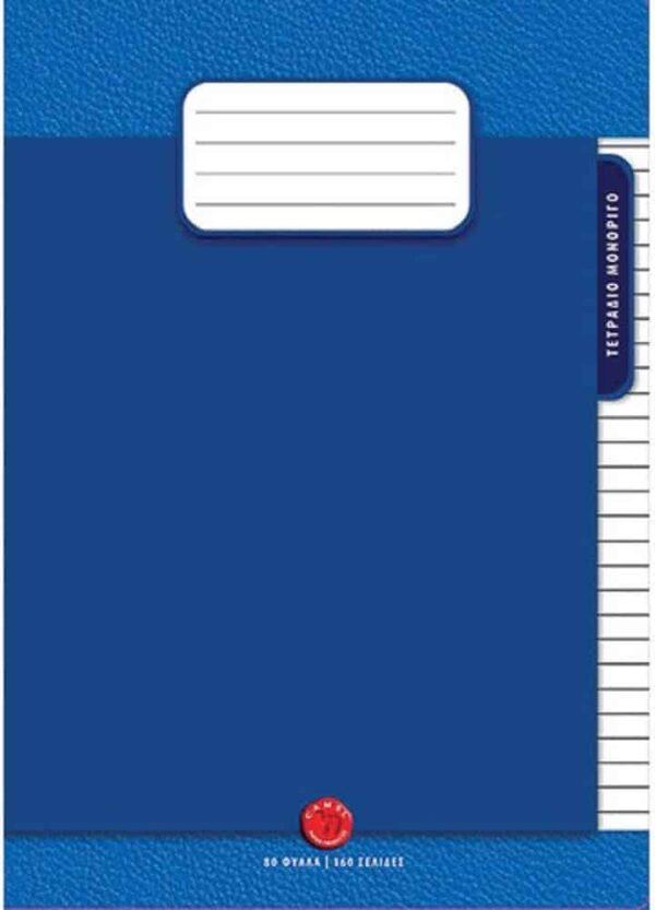 Camel Ex. Book A4 80 Sheets